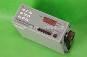 CCD1000-FB 防爆粉塵檢測儀,粉塵檢測儀,煤安粉塵檢測,CCD1000-FB