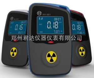 XH901 个人剂量 ,辐射检测仪,射线检测仪