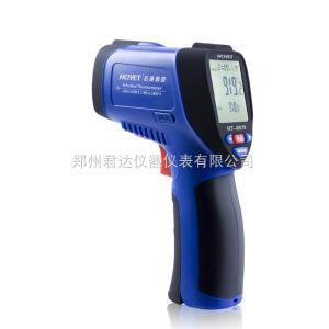 HT-8879 红外测温仪,工业高温测温仪,手持测温仪,冶炼测温