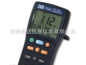 TES-1340,TES-1341 熱式風速儀,熱球風速儀,風速儀,手持風速儀
