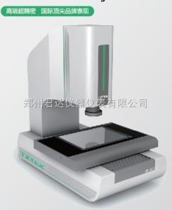 VMC 影像测量仪,二次元测量,快速测量仪