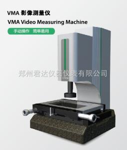 VMA 手动影像测量仪,影像测量仪,快速尺寸测量