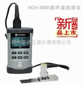 HCH-3000F测厚仪 管道防腐测厚,声波测厚仪HCH-3000F
