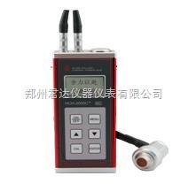 HCH-2000D测厚仪 测厚仪,容器管道测厚HCH-2000D