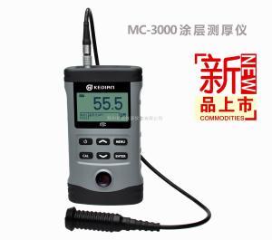 MC-3000C 涂层测厚仪MC-3000C