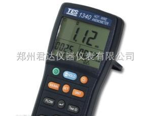 TES-1340風速儀 熱式風速儀,風速儀,TES-1340