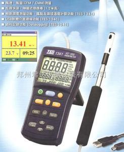 TES-1341風速儀 熱式風速儀,風速儀,TES-1341