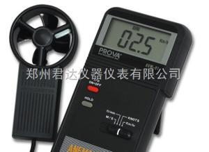 AVM-01风速仪 风速仪,叶轮式风速仪,AVM-01