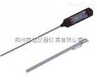TP-3001 插入式温度表TP-3001
