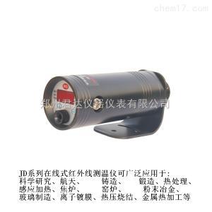JD100300-A20 高温非接触在线测温仪JD100300-A20