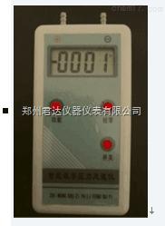 KD-101 数字压力表KD-101
