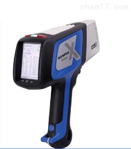DE-2000 光谱仪合金分析仪DE-2000