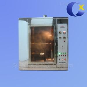 GB4706.1针焰试验仪