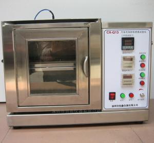 GB8410汽车内饰材料燃烧试验仪