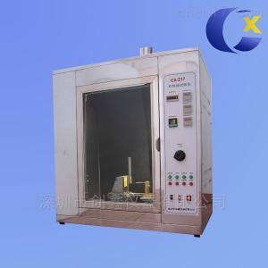 GB4706.1灼热丝试验设备