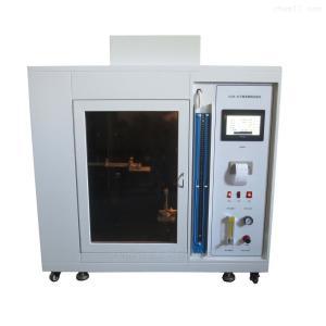 PLC触摸屏水平垂直燃烧试验仪