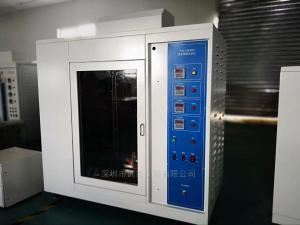 GB4943灼热燃油试验箱