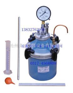 HC-7L型混凝土含气量测定仪/混凝土含气量测定仪价格/混凝土含气量测定仪厂家