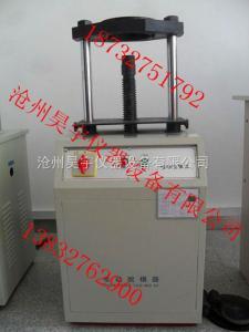 LD-141 脱模器/电动脱模器/电动液压脱模器