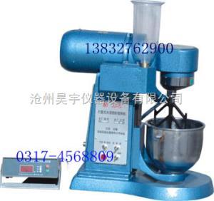 水泥胶砂搅拌机优质供应商(昊宇仪器)JJ-5型水泥胶砂搅拌机