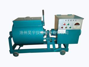 卧式砂浆搅拌机用途/卧式砂浆搅拌机厂家(沧州昊宇仪器)