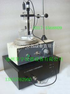 河北厂家氯离子含量测定仪/氯离子含量测定仪*供应商(沧州昊宇)