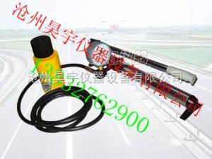 ML-150B锚杆拉力计(昊宇仪器)锚杆拉力计图片/锚杆拉力计价格/锚杆拉力计用途