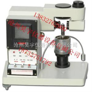 WX-2型光电液塑限联合测定仪沧州昊宇光电液塑限联合测定仪价格/光电液塑限联合测定仪图片