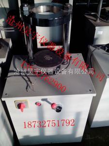 长期供应土工试验仪器/液压电动脱模器/液压脱模器厂家/土工试验室专用液压脱模器
