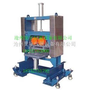 SYD-0704型沥青振动压实成型机工作原理/沥青振动压实成型机使用说明/沥青振动压实成型机参数