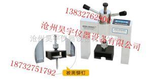 DJM-5型铆钉,隔热材料粘结强度检测仪,无损检测仪器