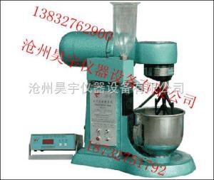 水泥胶砂搅拌机价格,水泥胶砂搅拌机图片,河北JJ-5水泥胶砂搅拌机,水泥砂浆试验