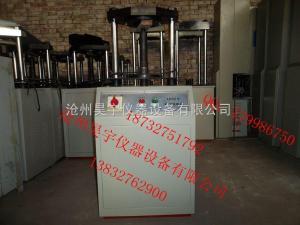 昊宇专业制造LD-141电动脱模器  电动脱模器质量保证