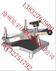 防水卷材低温弯折仪价格/防水卷材弯折仪/弯折仪