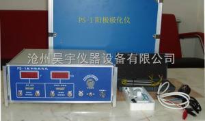 阳极极化仪,腐蚀检测极化仪