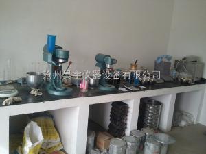 商砼搅拌站试验仪器生产厂家(昊宇仪器公司)
