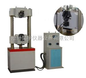 WE-1000B屏显 材料试验机厂家价格