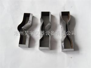 防水卷材、橡胶哑铃裁刀/直角撕裂裁刀/新月形裁刀