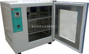 DHP-9270 隔水式恒温培养箱