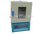 HY-101-2 振荡鼓风恒温干燥箱