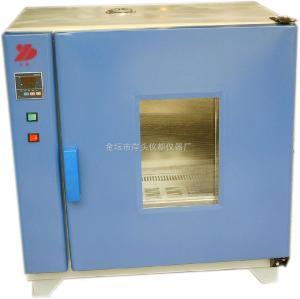 101-1AS 数显恒温鼓风干燥箱
