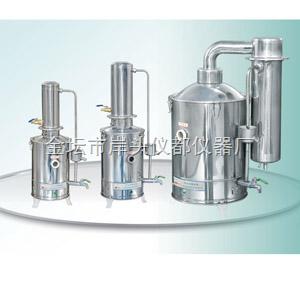 YA.ZD-20 普通型不锈钢蒸馏水器