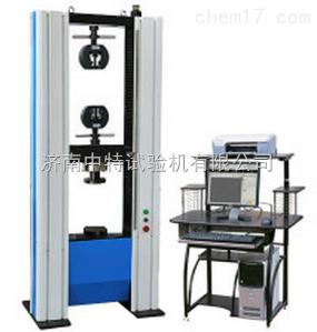 WDW门式 硬质塑料管万能试验机供应
