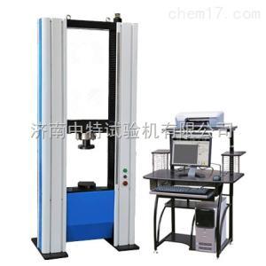 UTM4304 供应微机控制玻璃纤维增强塑料夹砂管环刚度试验机