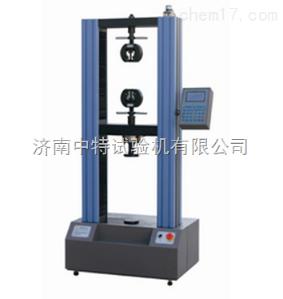 WDW 供应铝型材抗拉强度试验机型号、参数、价格