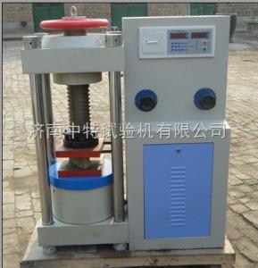 YES 微机控制铁矿球团压力试验机,铁矿球团电子万能试验机
