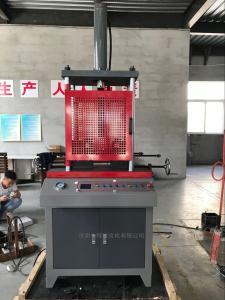 GW 供应钢筋弯曲试验机
