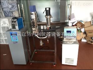 Ymnl-CSB20L 生产型超声波石墨烯材料分散器
