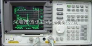 Agilent  8594E 频谱分析仪 9KHz-2.9GHz