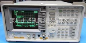 Agilent 8591E 9kHz-1.8GHz频谱分析仪
